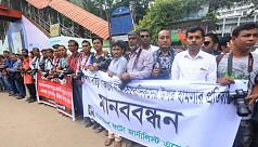 Journo organizations:  Tougher movement...