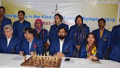 Bangladesh to take part in Chess...
