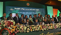 Amu: Bangladesh will be a developed country much sooner than the envisioned 2041