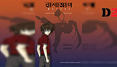 Bashap: The first Bangla language sports manga