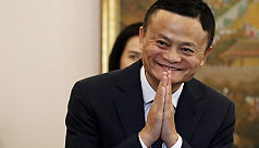 Jack Ma: English teacher turned internet...