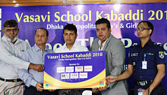 School Kabaddi begins Wednesday