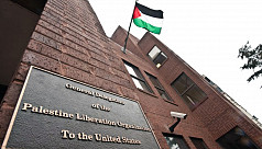 US confirms further Palestine aid...