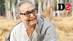 Soumitra Chatterjee receives honorary...