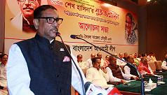 Awami League celebrates Sheikh Hasina's 71st birthday