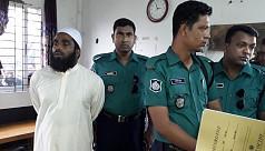 Gazipur madrasa teacher held over murder of wife & student