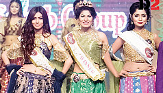 Search for Miss World Bangladesh will...