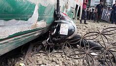 Ekattor TV employee killed in Dhaka...