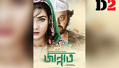 Screening of 'Jannat' stalled in Satkhira,...