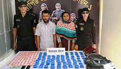 2 held with yaba worth  Tk1.25cr in...