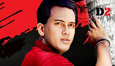 Salman Shah Festival at BFDC on September...