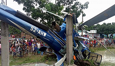 Helicopter carrying 6, including Channel i MD, crashes in Rajshahi
