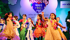 World Children's Day 2018 program...