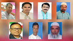 Dinajpur 1 constituency: Factions a...