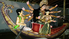 Mahalaya to be celebrated on...