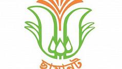 Bangladesh's Chhayanaut to receive India's...