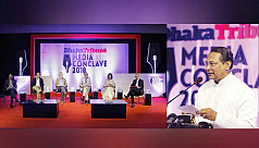 Dhaka Tribune Media Conclave