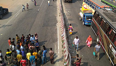 Quota: Dhaka-Aricha Highway blockade...