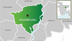 Kishoreganj 1 re-election on February...
