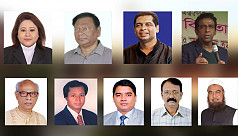 Narail 1 constituency: Nomination seekers...