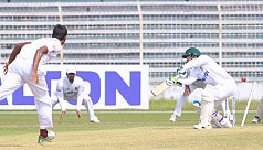 Arafat takes seven as bowlers dominate...