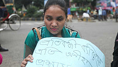 Differently abled people blockade Shahbagh...