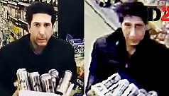 UK police on the hunt for 'Ross Geller'...