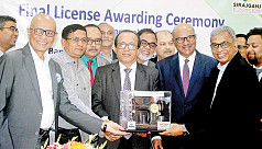 Sirajganj Economic Zone license awarded...