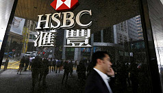 HSBC profit surges to $5.9bn in third...