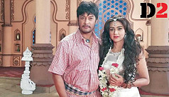 Emon, Airin to star in upcoming Impress...