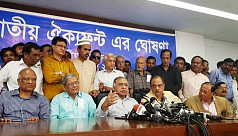Oikya Front to begin election journey with Sylhet rally on Wednesday