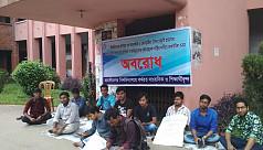 Jahangirnagar University students besiege...