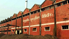 Thakurgaon Sugar Mills upgrade remains...