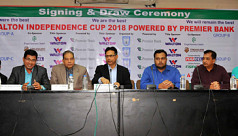 Independence Cup fixture revealed