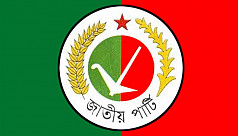 Jatiya Party to unveil election manifesto...
