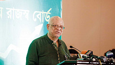 Banking sector weak, says Muhith