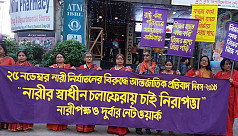Naripokkho observesInternational Protest Day against Repression of Women across the country
