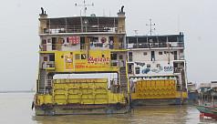 Ferry services in Shimulia-Kathalbari...