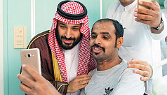 Saudi king shows support for heir on...