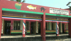 Bangladesh's first 'smart school' begins...