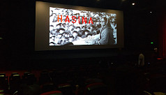 Film Review: An incredible daughter's...