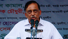 Home minister reaffirms action to stamp out militancy, drugs