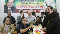 Jatiya Party starts selling nomination...