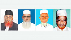 Jamaat collect nomination in 4 Jessore...
