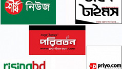 BTRC reopens 58 news sites blocked over...