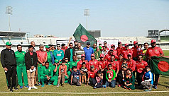 Victory Day Exhibition Cricket Match...