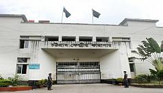 Digital financial service 'Nagad' introduced...