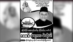 AL Cox's Bazar 3 candidate takes inclusiveness...