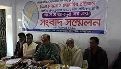 ASM Rab: PM Hasina is trying to forcefully...