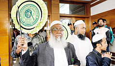 Islami Andolan to submit memo seeking...